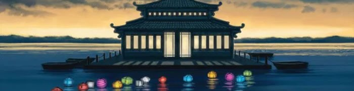Casa Asia: Yangtze