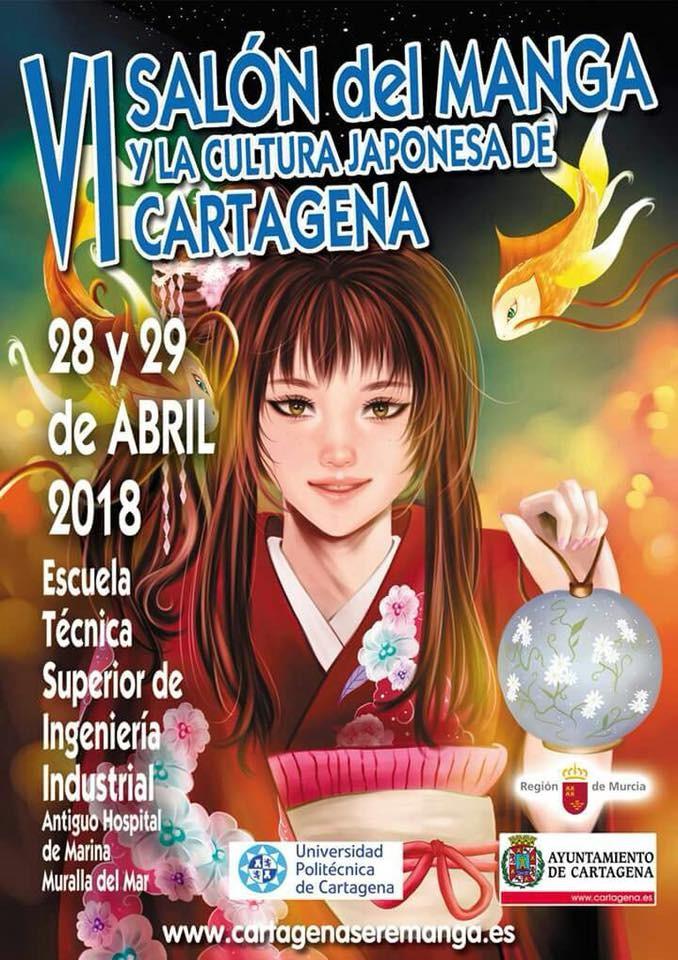 Salón del Manga de Cartagena